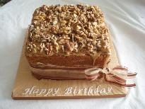 Coffee and Walnut Extravaganza